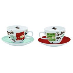 Zestaw 2 szt. filiżanek cappuccino z talerzykami 068 VHCE - NUOVA R2S